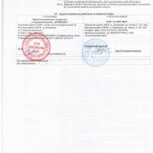 Dogovor-strahovaniya_0005.jpg