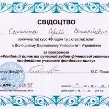 ostapenko-s-v