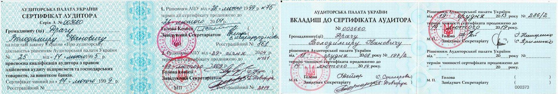 sertificat Drach