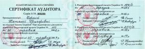 certifikat-Chernaya